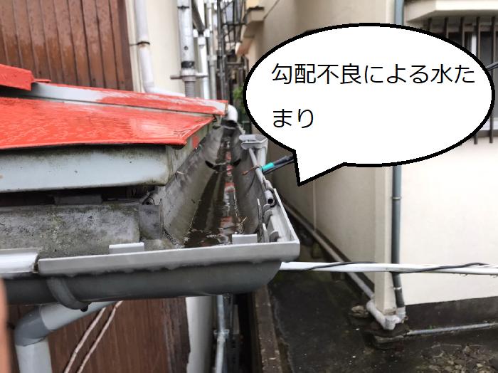 雨樋の勾配不良による水たまり