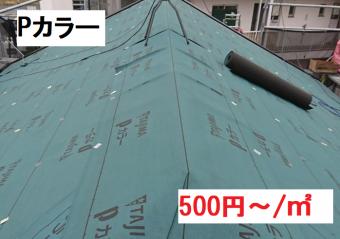 064c812ddfc3bac40c35442836d78b34-1-simple