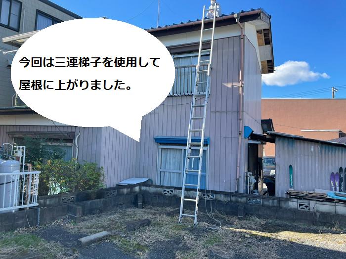 屋根に上がる様子