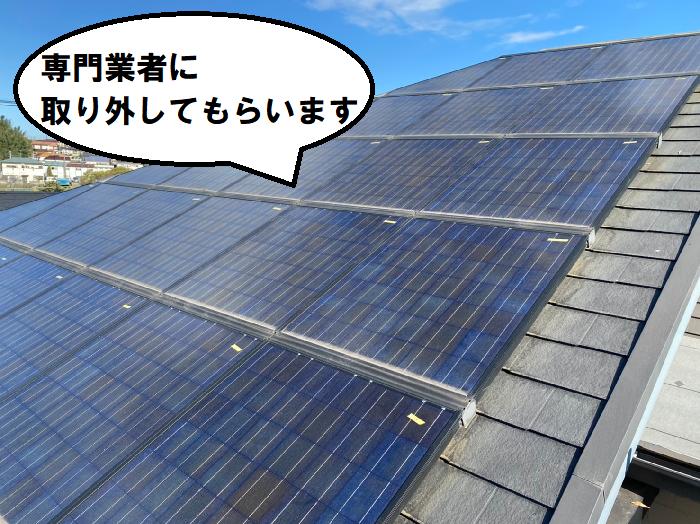 太陽光パネルの取り外し