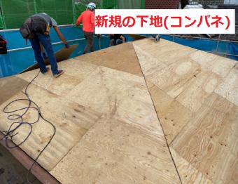 現在使用されている下地 構造用合板