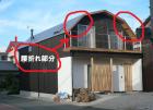 腰折れ屋根とはどんな屋根なのか