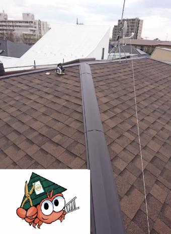 寄棟屋根の上から見た図