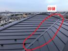 複合屋根の谷樋板金