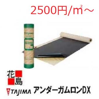 9f4b4062f417527bee9d89d623c41d0d-1-simple