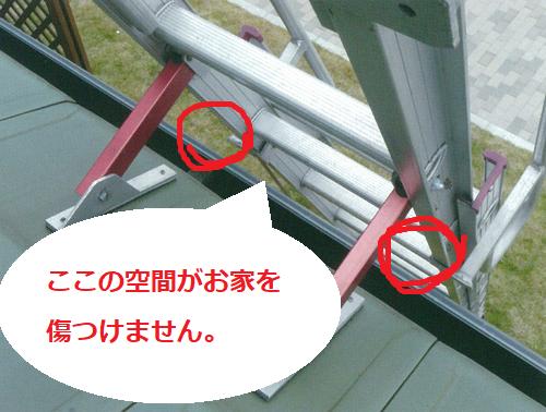 梯子用リリーフ