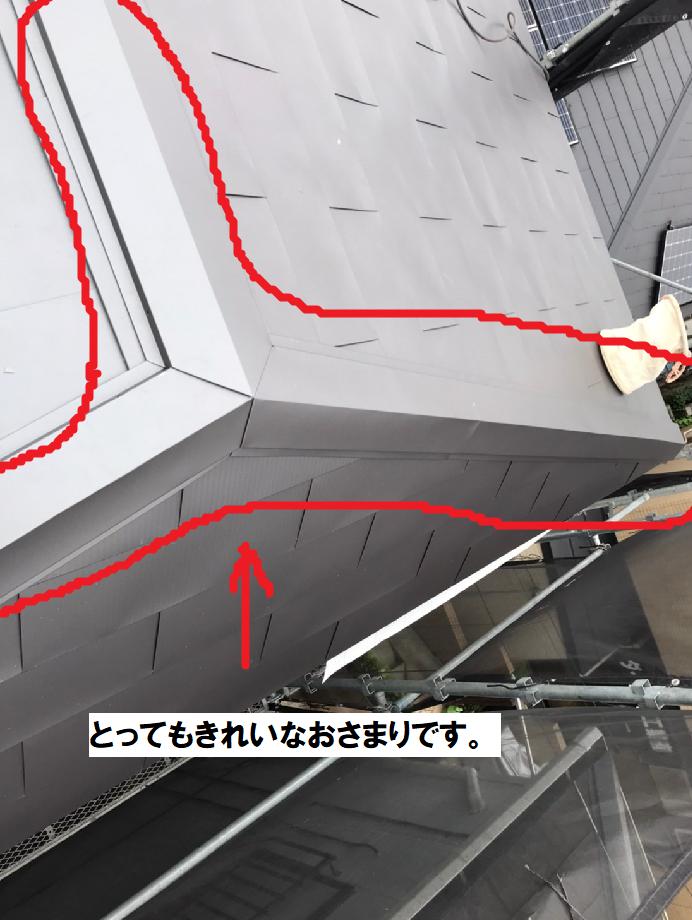 腰折れ屋根の雨仕舞部分