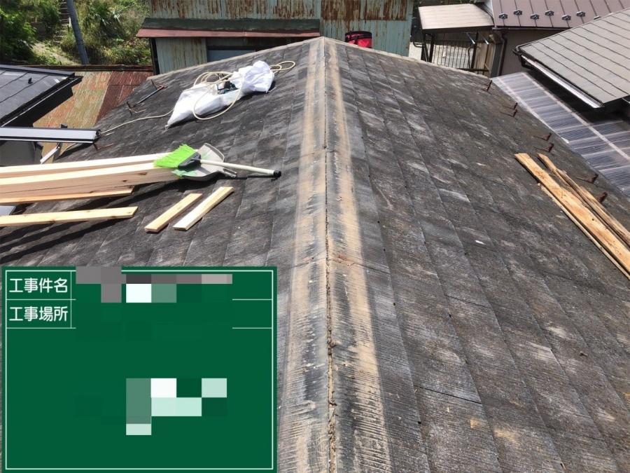 抜き板、棟板金、台風被害