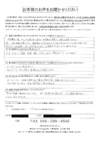 e3f8f43495d30bf0ad440171207cdb60-2-columns2