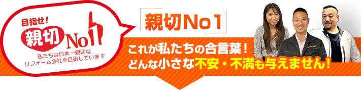 街の屋根やさん埼玉川口店はは安心の瑕疵保険登録事業者です
