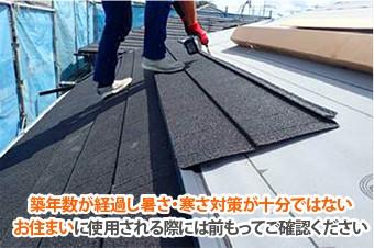 ジンカリウム鋼板は断熱材が一体化されていない